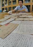 Koiso_letter