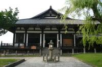 Sangatsudo