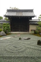 Toji04