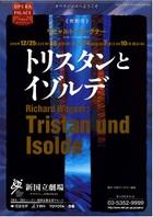 Tristan_isolde