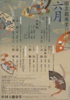 Noh_jun