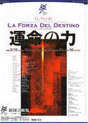 la_forza